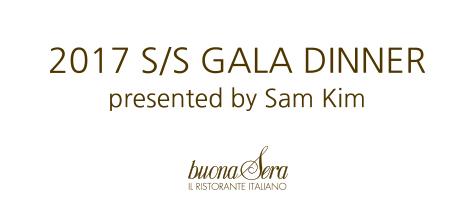 2017 SS Gala Dinner