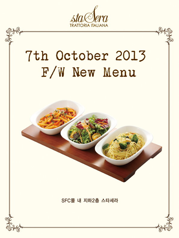 7th october 2013 f/w new menu