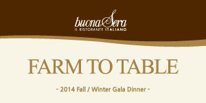 2014 Fall / Winter Gala Dinner