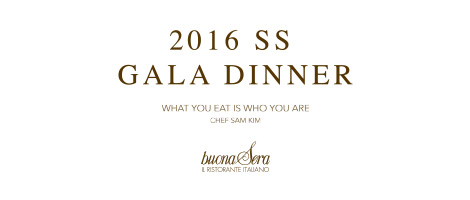 2016 SS GALA DINNER