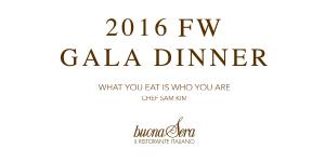 2016 FW GALA DINNER